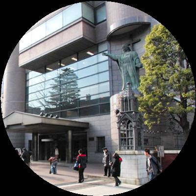青山学院大学勉強法