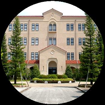 関西学院大学勉強法