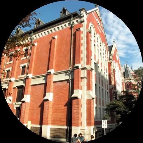 慶応義塾大学勉強法