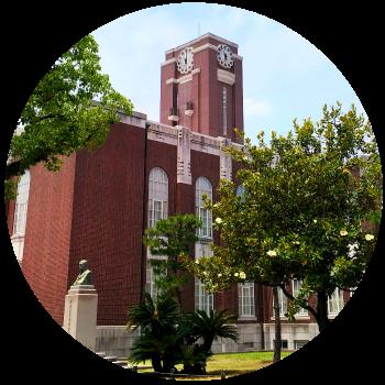 京都大学勉強法