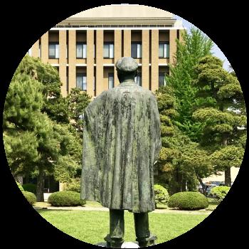 東北大学勉強法