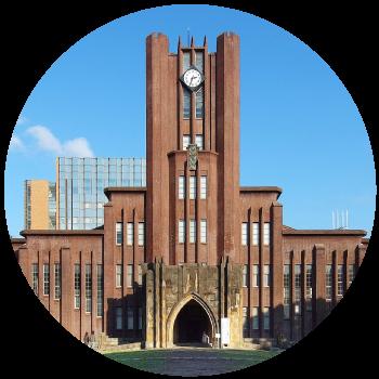 東京大学勉強法