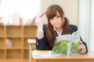 古文の基礎、どうやって勉強すればいいの?