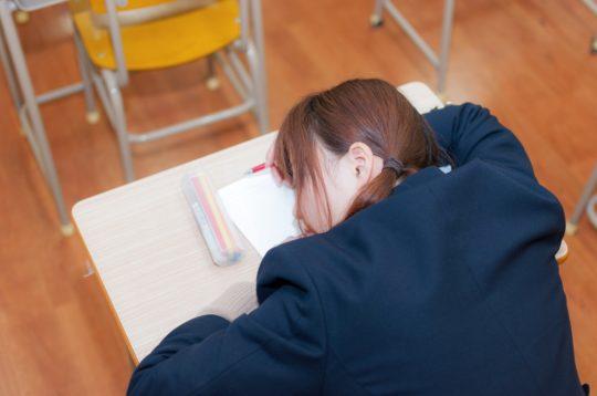 授業で寝てしまった