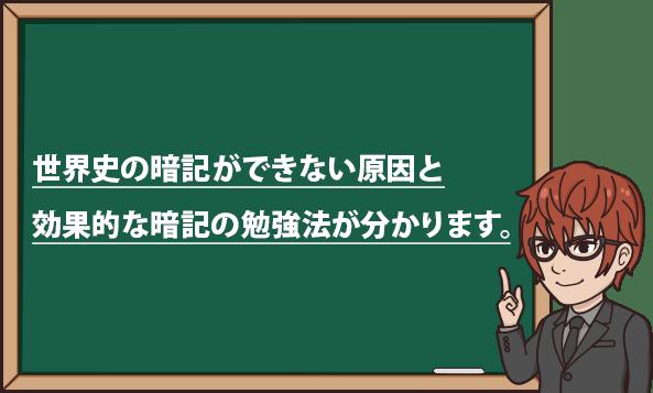 黒板_wh-annki