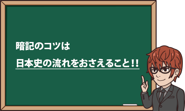 jp-gairyakurikai-kokuban2