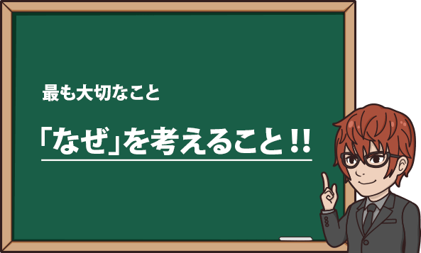 jp-gairyakurikai-kokuban3