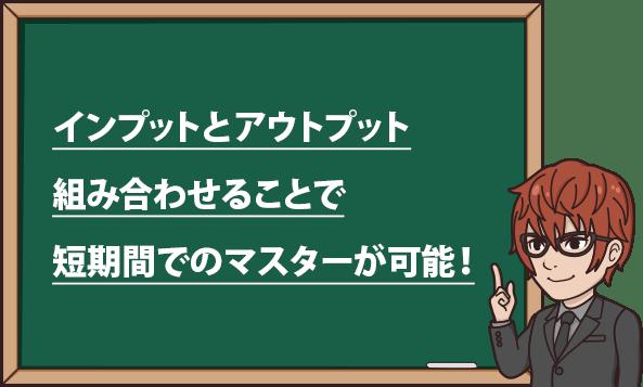 jh-gairyakurikai-kokuban4
