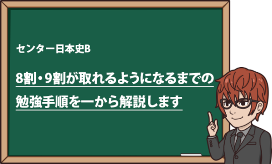 jh-center-kokuban1