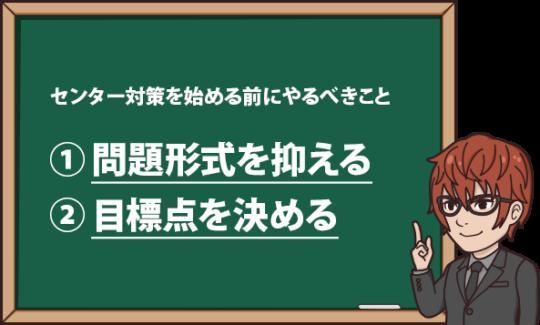jh-center-kokuban2