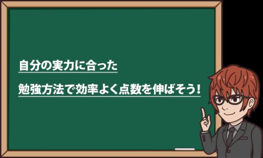jh-center-kokuban3