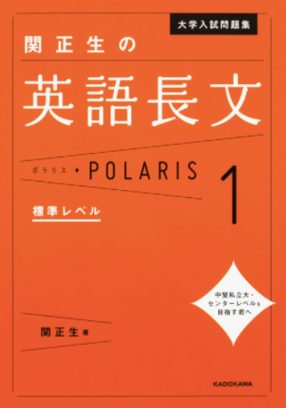 ポラリス1