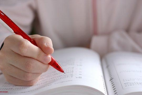 センター英語目標点数別勉強法と参考書