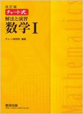黄チャート