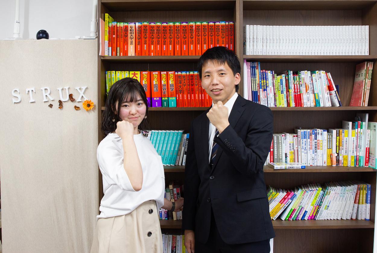 皆川さんの合格写真