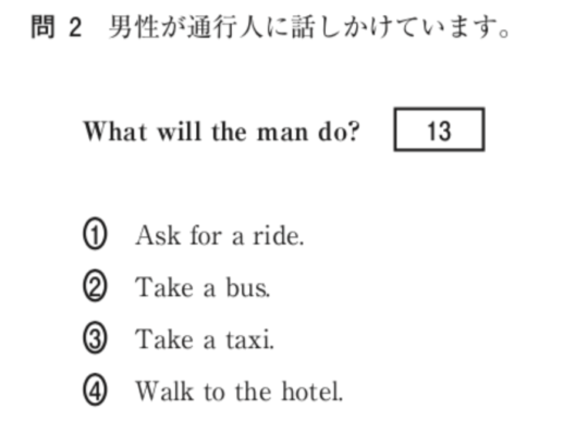 男性が通行人に話しかけています